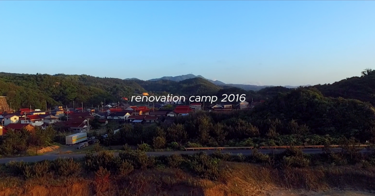 renovationccamp