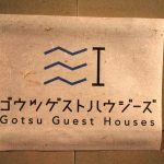 guesthouse signboard