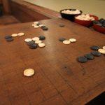 igo game